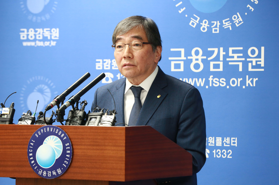 The chairman of the Financial Supervisory Service, Yoon Suk-heun gives a press briefing on January 23. [YONHAP]