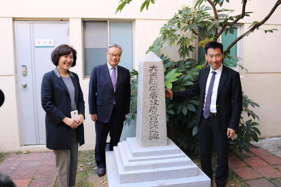 Australian Ambassador to Korea, James Choi, right, celebrates the inscription of the Busan Leper Hospital Monument as part of the national cultural heritage of Korea. [EMBASSY OF AUSTRALIA IN KOREA]