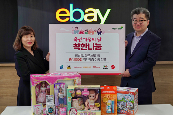 Hong Yun-hui, senior manager at eBay Korea, left, deliver 1,000 donated toys and clothes to manager Oh In-bae from ChildFund Korea on April 30. [EBAY KOREA]
