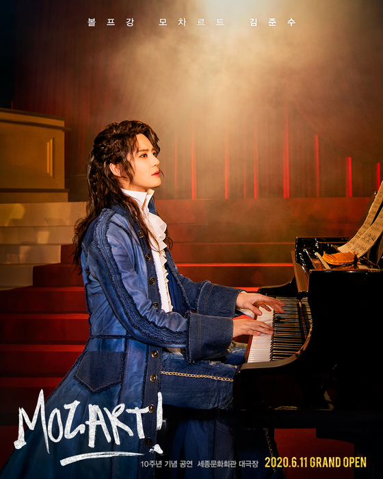 Mozart! [SEJONG CENTER FOR THE PERFORMING ARTS]