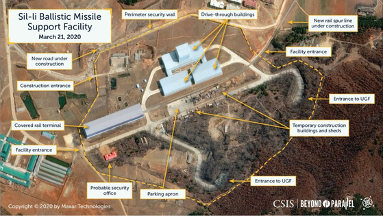 A satellite image of North Korea's ballistic missile support facility at Sil-li published in a report from the analysis website Beyond Parallel Tuesday. [CENTER FOR STRATEGIC AND INTERNATIONAL STUDIES]