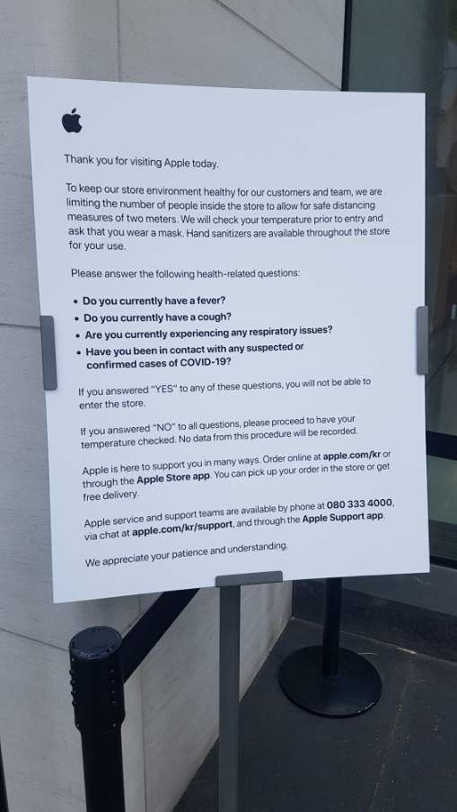 Apple informs visitors to its Korea store of disinfection measures and lists health-related questions. [KANG JAE-EUN]
