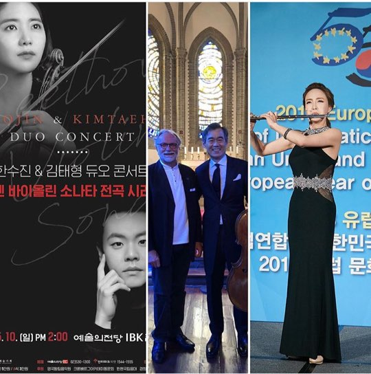 Artists who are to perform for the Europe Day online concert on May 9, organized by the EU Delegation in Seoul. [SCREEN CAPTURE OF MICHAEL REITERER'S INSTAGRAM ACCOUNT]