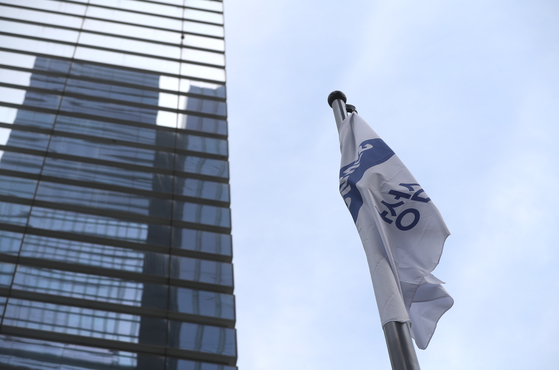 Samsung's office in Seocho-dong, southern Seoul, on Thursday. [YONHAP]