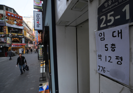A store in Myeong-dong, central Seoul, on April 29 seeks tenants as small businesses have been hit hard by the coronavirus pandemic. As a result, the government's corporate tax collection has shrunk. [YONHAP]