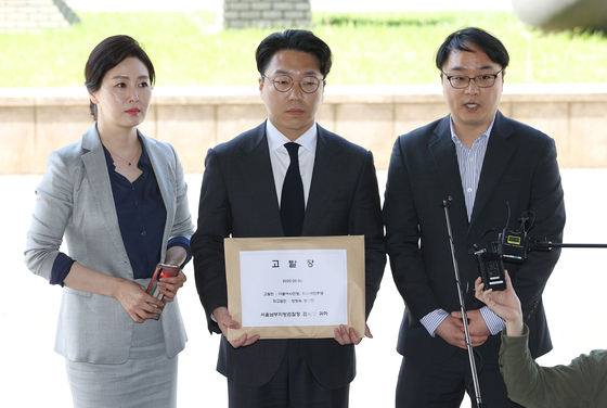 Officials of the ruling Democratic Party and its satellite offshoot Citizen Party enter the Seoul Southern District Prosecutors' Office on Wednesday to file a criminal complaint against Yang Jung-suk, a lawmaker-elect recently expelled by the Citizen Party over allegations of election law violations. YONHAP