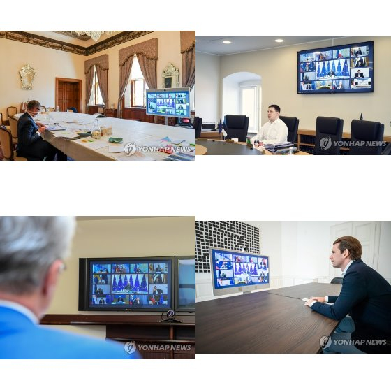 Leaders of member states of the European Union participate in a video conference on April 23. [REUTERS/YONHAP]