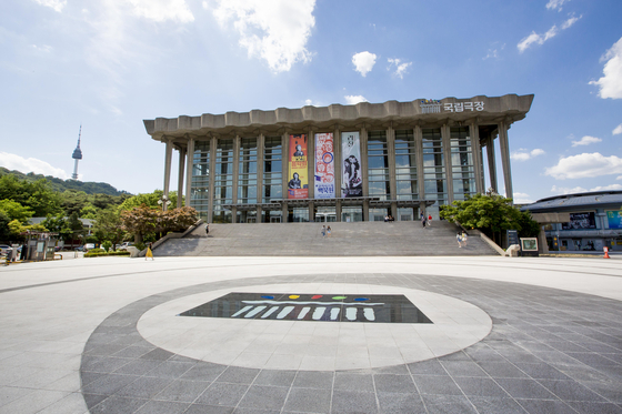 Key national theaters and art companies, including the National Theater of Korea, above, is to resume their shows and exhibitions from this month. [YONHAP]