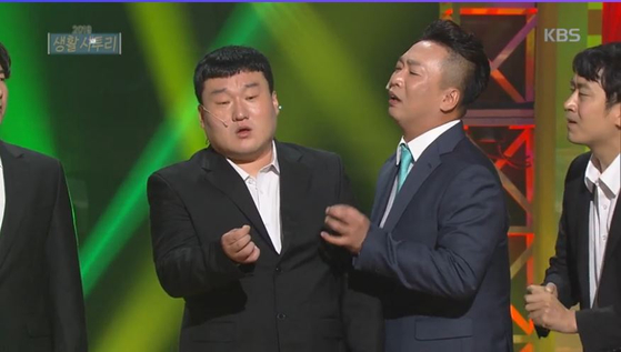 "A scene from 1010th episode of ""Gag Concert"" on KBS. It is the longest-running comedy show in Korea. [KBS]"