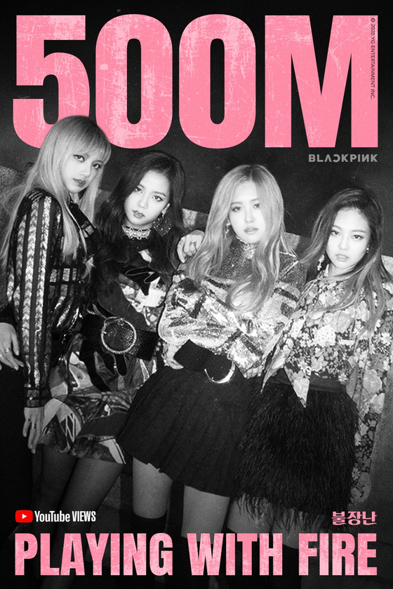 """Blackpink's """"Playing With Fire"""" (2016) surpassed 500 million views on Friday."""
