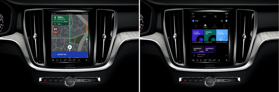Sample images of the new infotainment system that Volvo Cars Korea and SK Telecom will develop together. The companies signed an agreement Monday to codevelop a new Korea-specialized system with the goal of using it in 2022 Volvo models. [VOLVO CARS KOREA]