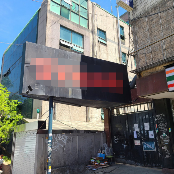 Covid-19 was slowing down, but the crisis entered a new phase with growing confirmed cases from nightclubs in Itaewon, including the one in the photo. [LEE TAE-YUN]