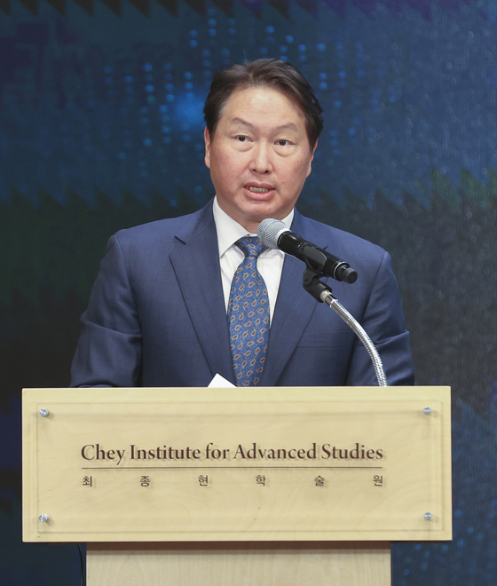 SK Group Chairman Chey Tae-won speaks at the webinar. [LIM HYUN-DONG]