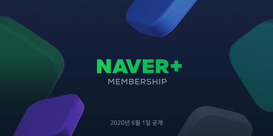 Logo of Naver Plus Membership. [NAVER]