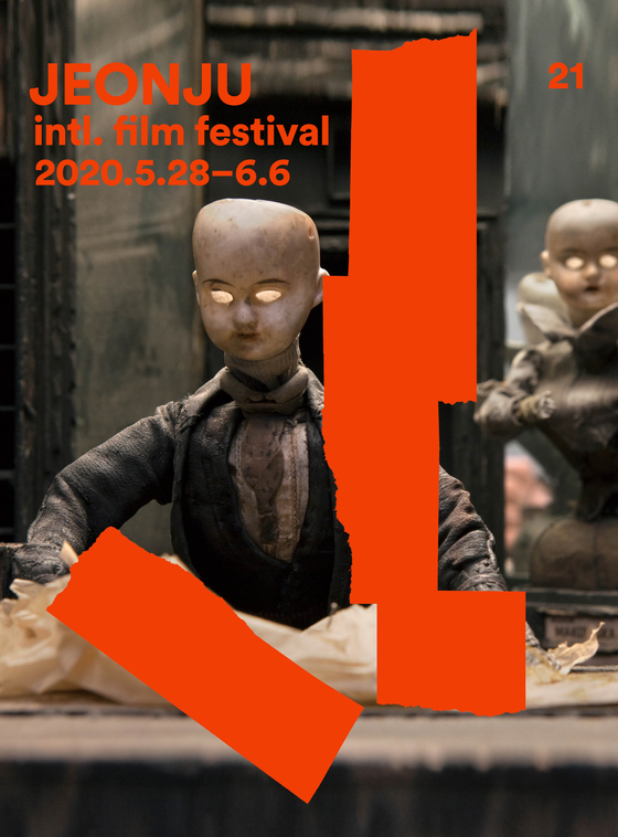 Poster for the 21st Jeonju International Film Festival, scheduled to be conducted as a closed event from May 28 to June 6. [JIFF]