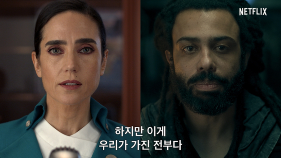 """Netflix announced that the TNT drama series """"Snowpiercer"""" will be streamed on the platform beginning on May 26. Above, a scene from the trailer featuring actors Jennifer Connelly and Daveed Diggs."""
