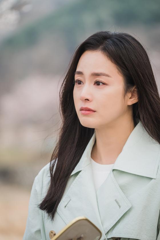 Kim Tae-hee [TVN]