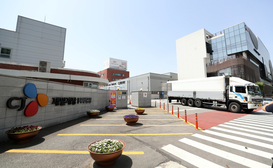 The CJ CheilJedang plant in Busan on Tuesday. The offices and several parts of the plant were closed after a desk employee was confirmed with the coronavirus, which has re-emerged following a cluster outbreak in Itaewon-dong, central Seoul. The employee was found to have visited a club in Itaewon on May 2 and continued to work on May 6 and 7. [YONHAP]