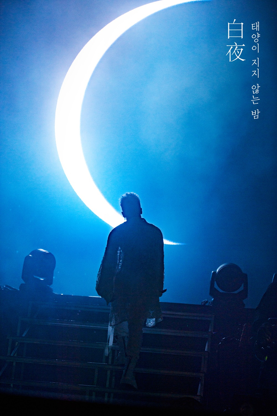 """Taeyang's documentary series """"White Night"""" will tell the story of his last solo album, which was released in August 2017. [YG ENTERTAINMENT]"""