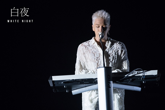 """Taeyang's new documentary series """"White Night"""" will premiere on May 18, the singer's birthday. [YG ENTERTAINMENT]"""