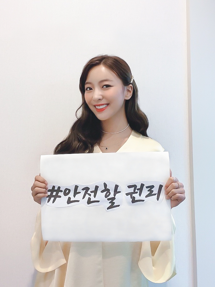"""Singer Luna posted a picture of herself holding a placard reading """"The Right to be Safe"""" on Tuesday. [HUMAP CONTENTS]"""