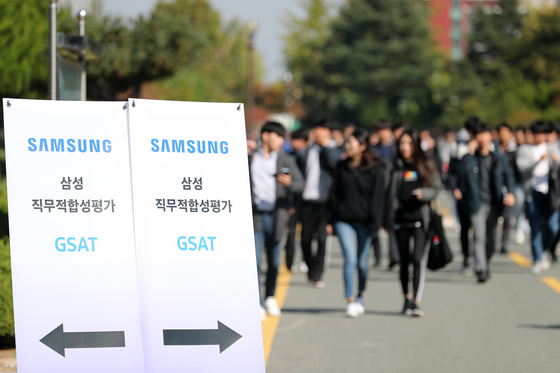 Job seekers walk out from the test center after completing the Global Samsung Aptitude Test (GSAT) held at the Gyeongbuk Machinery Technical High School in Sangin-dong, Dalseo District, Daegu, for the fall recruitment in 2018. [NEWS1]