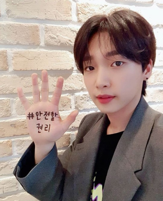"""Singer Jeong Se-woon posted a picture of his palm reading """"The Right to be Safe"""" on Monday. [INSTAGRAM]"""