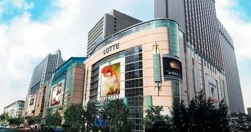 The main Lotte Department Store located in central Seoul. [LOTTE SHOPPING]