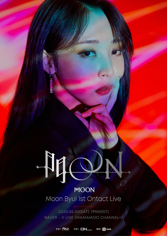 Rapper Moonbyul of Mamamoo will host her first virtual solo concert on May 30.
