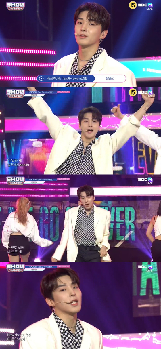 """Moon Jong-up performs during MBC's """"Show! Champion"""" on Wednesday. [MBC]"""