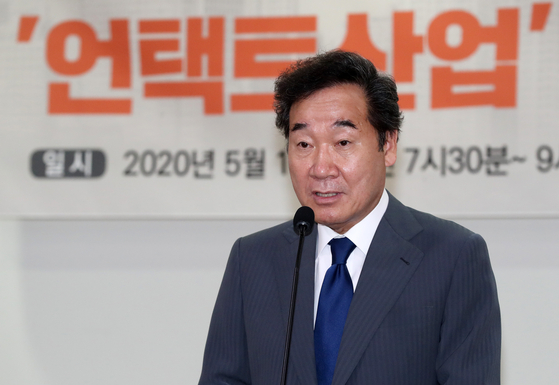 Former Prime Minister Lee Nak-yon speaks at a forum on Covid-19 at the National Assembly in Yeouido, western Seoul, on Wednesday. [NEWS1]