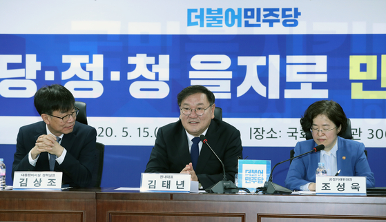 From left, Kim Sang-jo, Blue House policy chief,Kim Tae-nyeon, Democratic Party floor leader, Joh Sung-wook, head of the FairTrade Commission, attend a meeting to address fairness in the economy at theNational Assembly on Friday. [YONHAP]