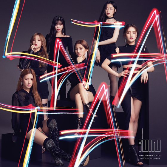 """Girl group (G)I-DLE will release the English version of its 2018 song """"Latata"""" at 1 p.m. on May 15, its agency Cube Entertainment announced on Friday. [CUBE ENTERTAINMENT]"""