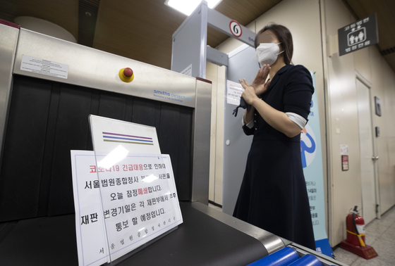 The Seoul Central District Court and the Seoul High Court shut down their operations on Friday after a prison guard of the Seoul Detention Center was confirmed as a coronavirus patient. All trials were delayed to later dates and inmates of the detention center underwent virus tests.  [YONHAP]