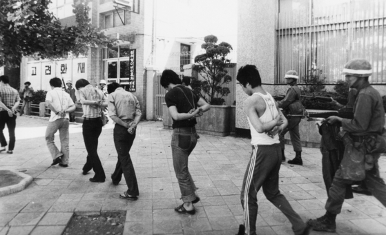 Participants of May 18 movement arrested in Gwangju in 1980. [JOONGANG ILBO]