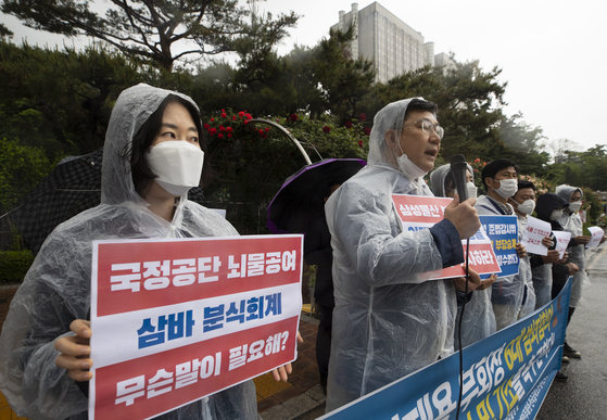 Members of People's Solidarity for Participatory Democracy and other civic groups protest on Friday to call for fair judgement of the legal enforcement agencies against Lee near the Seoul Central District Court in Seocho-dong, southern Seoul. [YONHAP]