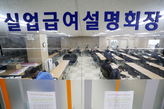 People learning on applying for unemployment benefits at a job welfare center in Seoul on May 15. Last month saw the biggest job loss in two decades. [YONHAP]