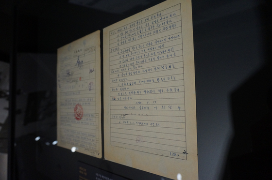 The original copy of the written instructions for an emergency martial law decree. [ESTHER CHUNG]