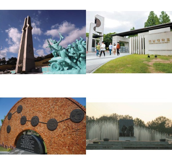Clockwise from top left are May 18 National Cemetery; entrance to Chonnam National University; May 18 Memorial Park and May 18 Freedom Park, are among historical locations about the May 18 movement recommended by Cultural Heritage Administration. [CULTURAL HERITAGE ADMINISTRATION, JOONGANG ILBO]