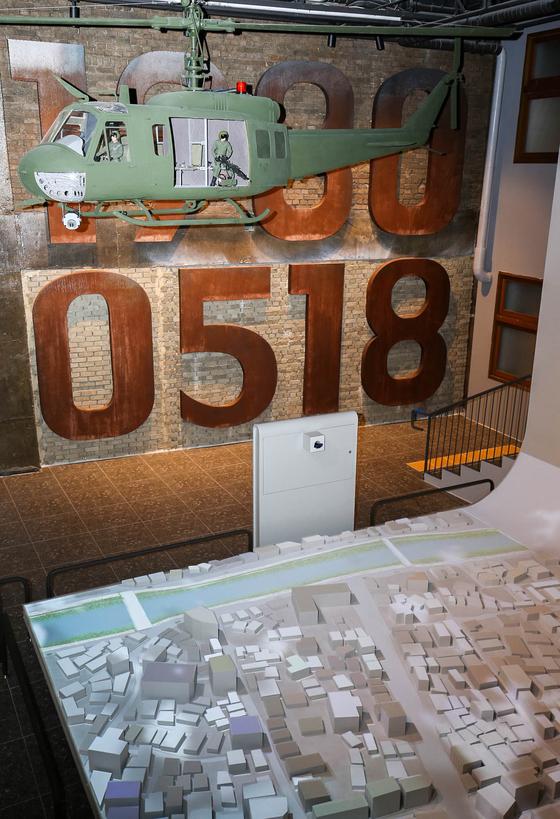 Exhibition at Jeonil Building. [JANG JEONG-PIL]