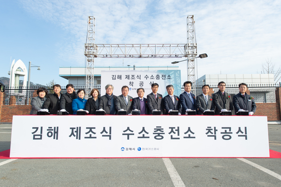 The photo shows the groundbreaking ceremony of Kogas's new Gimhae hydrogen station in South Gyeongsang in January 2020. [KOGAS]