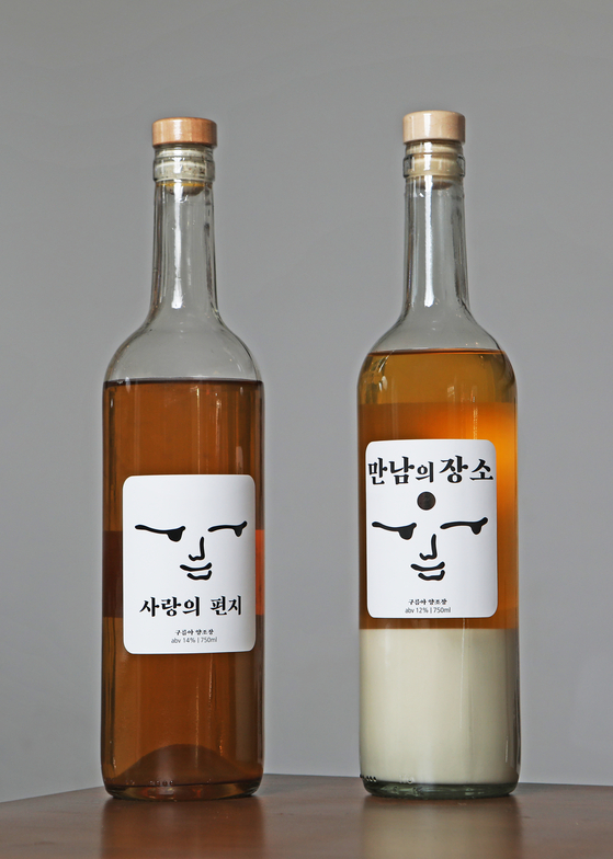 Bottles of alcohol currently produced by Guruma Brewery. [PARK SANG-MOON]