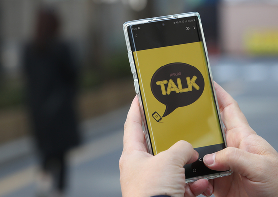 The Kakao messenger app. The company in March celebrated its 10th anniversary. [YONHAP]