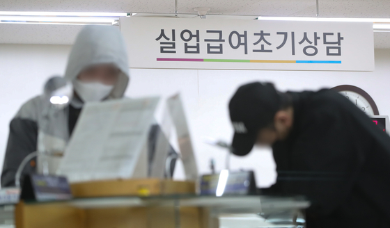 An applicantfiles out a form to receive unemployment benefits at the employment and welfareplus center in Seoul Regional Employment and Labor Office in central Seoul lastmonth. [NEWS1]