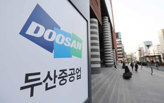 Doosan Heavy Industries & Construction office in Gangnam, southern Seoul, on Monday. [NEWS1]