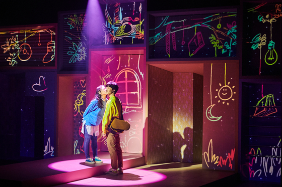 Cha_Me is currently being staged at the CHungmu Arts Center in central Seoul. [STAGE 1]