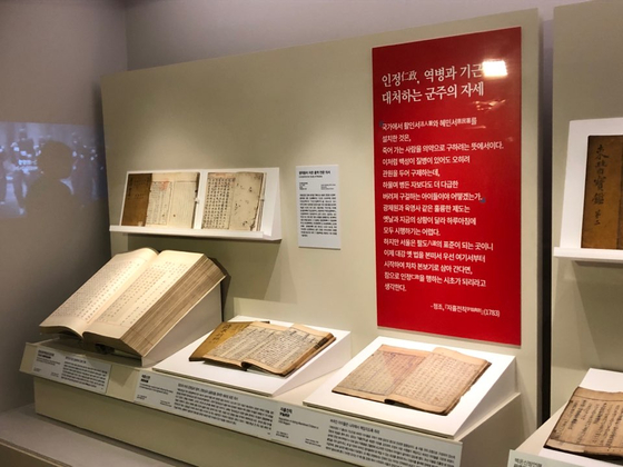 """Fighting Epidemics in Joseon Dynasty"" exhibition at National Museum of Korea in central Seoul. [ESTHER CHUNG]"
