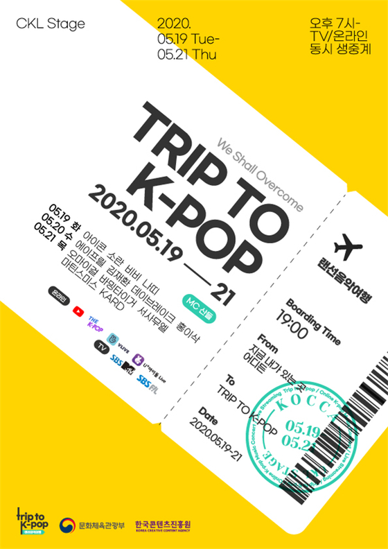 "The Ministry of Culture, Sports and Tourism hosts the online 'Trip to K-pop"" concert series on Thursday 7 p.m. [MINISTRY OF CULTURE, SPORTS AND TOURISM]"