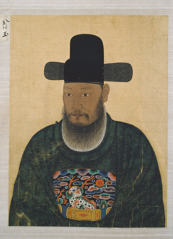 A portrait of an official named Kim Sang-ock shows pockmarks on his face, evidence that he suffered from smallpox. [NATIONAL MUSEUM OF KOREA]