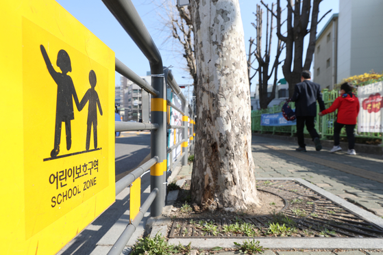 A traffic sign is put up at a childrenprotection zone near and elementary school in Seongdong-district, easternSeoul. [YONHAP]